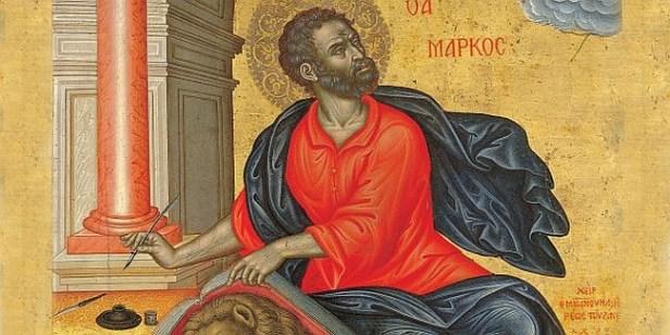 Sveti Marko pisac najstarijeg Evanđelja | Žumberački vikarijat