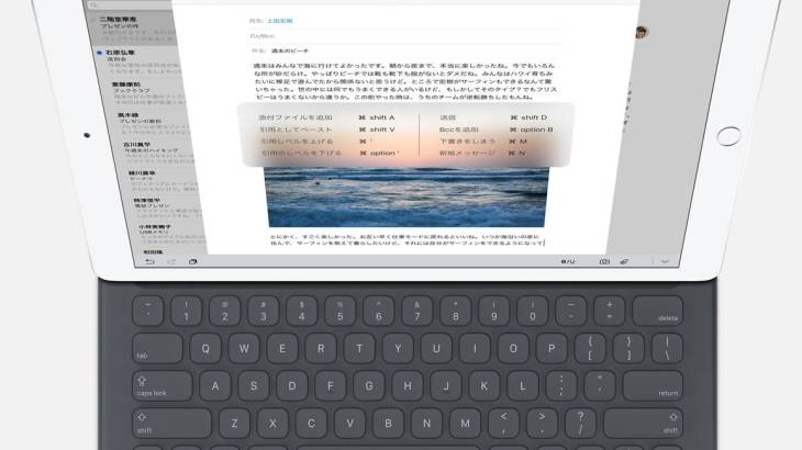 iPadPro発売日