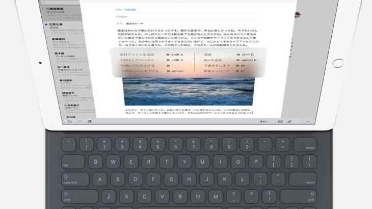 iPadPro発売日は11月11日!シリーズ比較