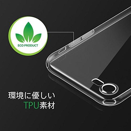 iphone7(ブラック用)シリコンケース