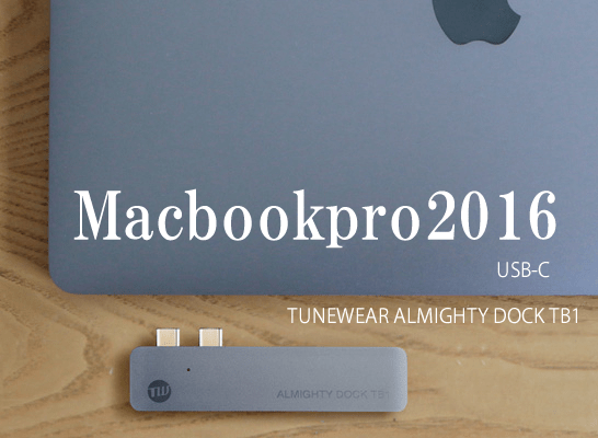 Macbookpro ALMIGHTY DOCK TB1.fw