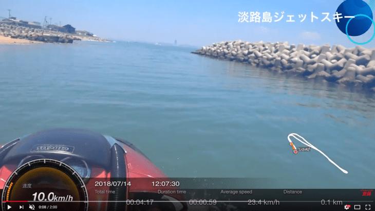 SONYアクションカムによるスピードメーター表示方法!