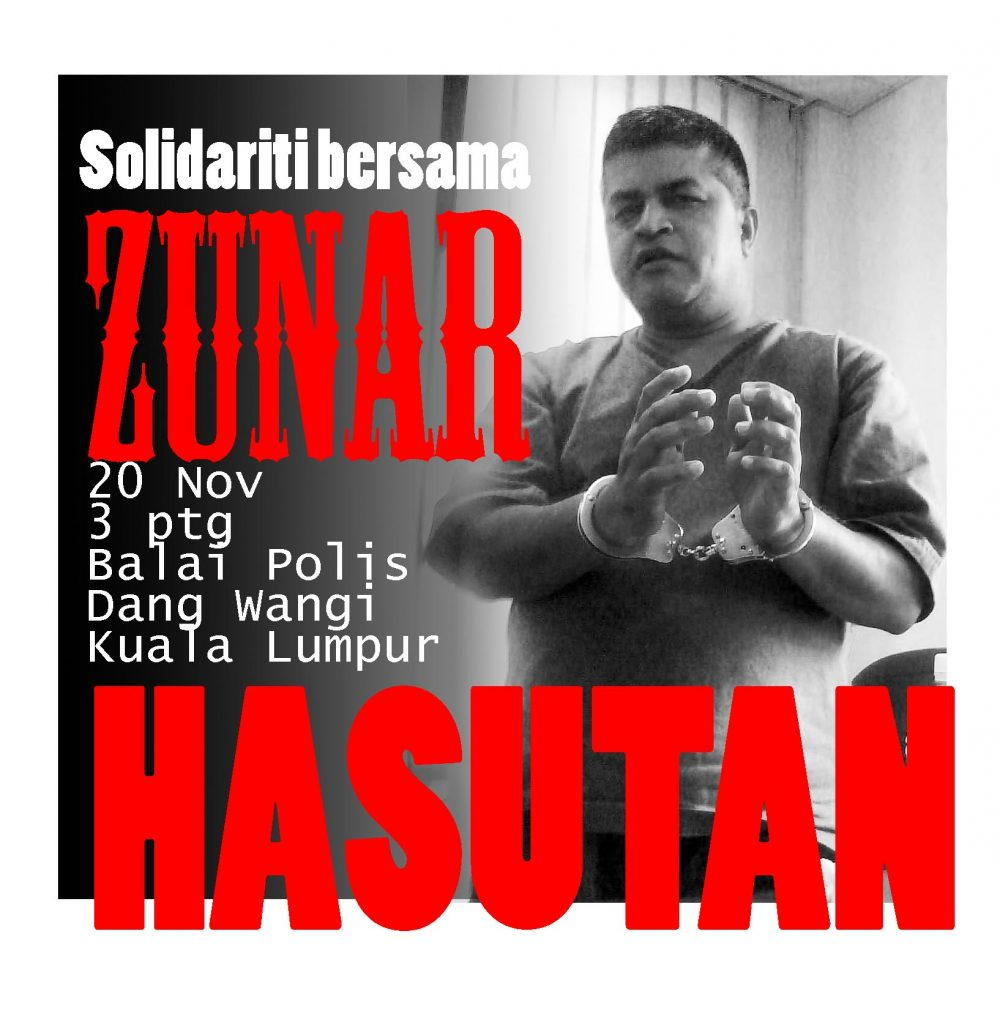 Poster solidarity Zunar