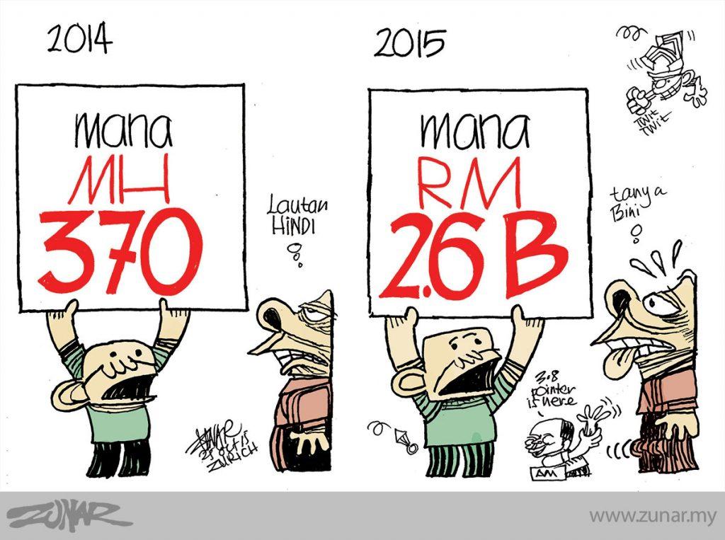 Cartoonkini-MANA-2.6-B-25-OCT-2015-ZURICH