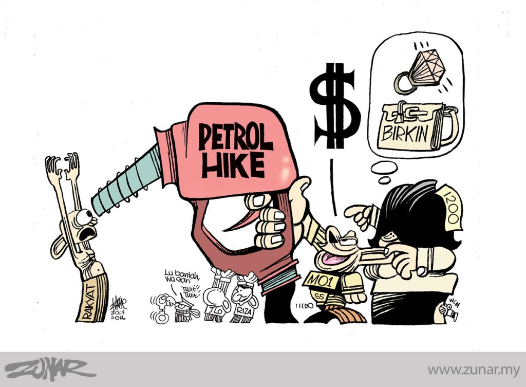 cartoonkini-petrol-hike-3-sept-2016