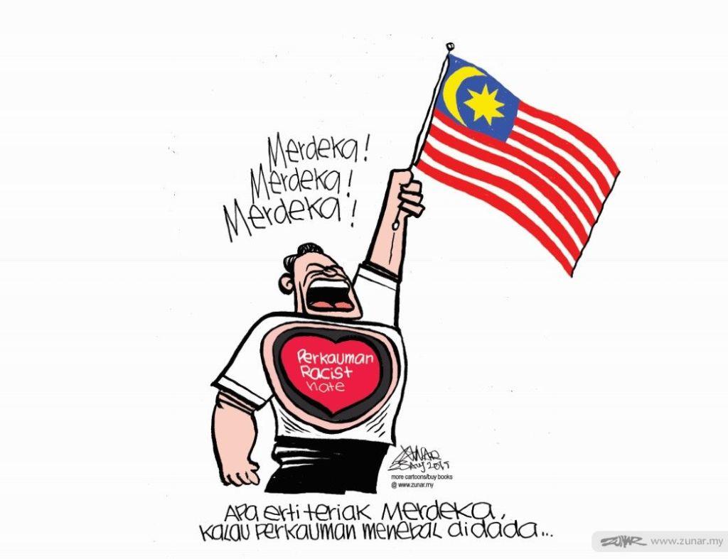 Cartoonkini Merdeka Racist 23 Aug 2019