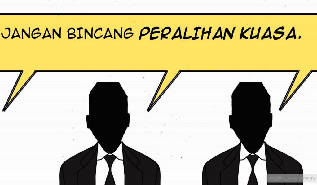 Cartoonkini Pak Menteri 17 Jan 2020 - Copy (Custom)