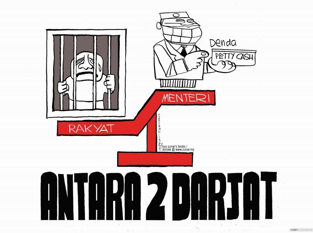 WEB Cartoonkini DUA DARJAT 23 Aug 2020 (Custom)