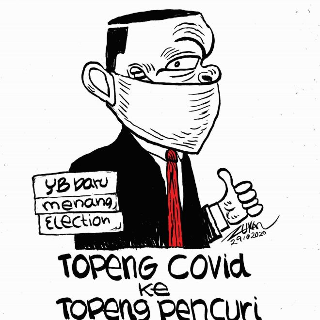 WEB Cartoonkini TOPENG 29 Sept 2020 (Custom)