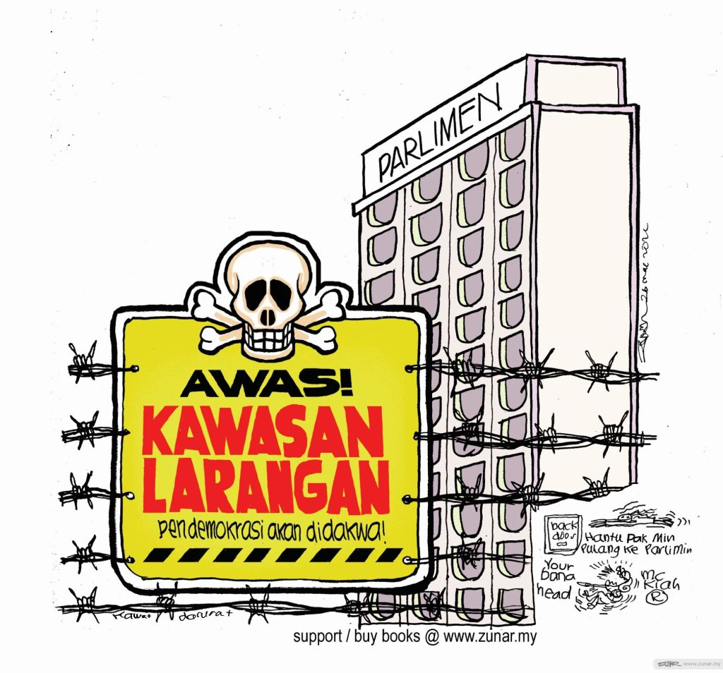 WEB Cartoonkini PARLIMEN LARANGAN 26 May 2021 (Custom)