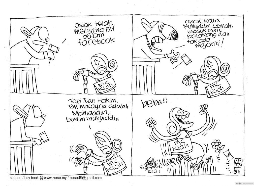 WEB Cartoonkini NAMA PM 6 April 2021 (Custom)