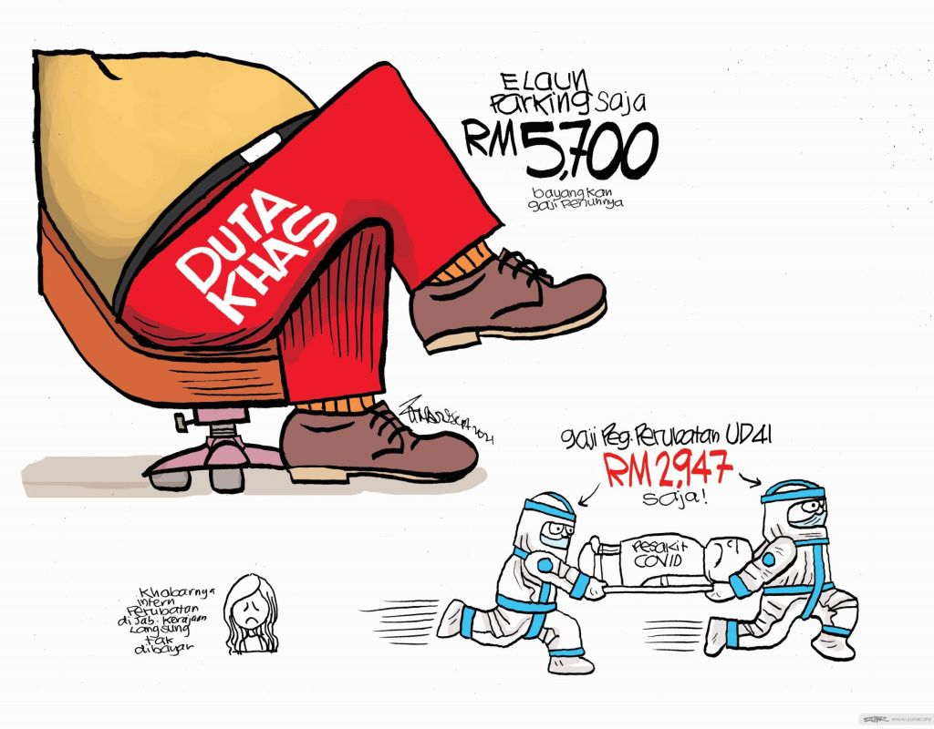WEB Cartoonkini ELAUN PARKIR 9 Sept 2021 (Custom)