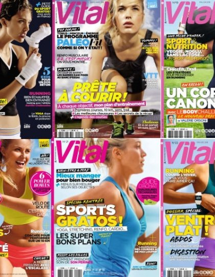 Vital - Full Year 2016 Collection
