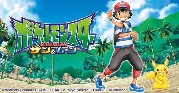 Pokemon saison 6 episode 277 une nouvelle rencontre