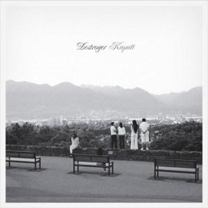 Destroyer Kaputt - Cover