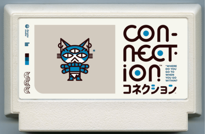 famicase gallery