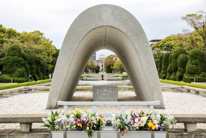 Cenotaf Hiroszima