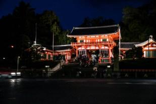 Chram Yasaka-jinja Kioto