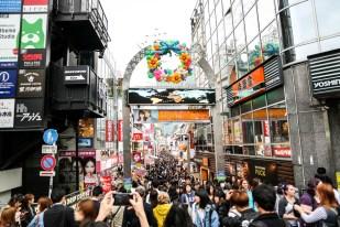 Harayuku Tokyo