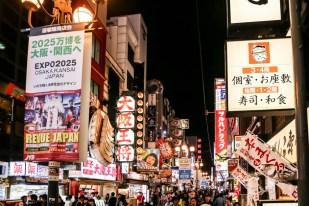 Osaka Dotonbori 2