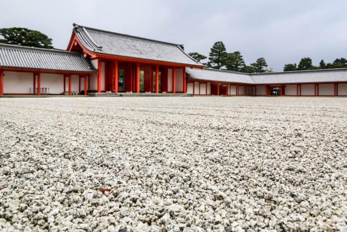 Pałac Kyoto ogród do medytacji