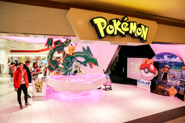 Pokemon Center Tokio
