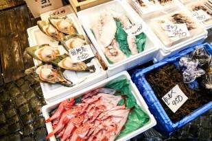 Targ Tsukiji Tokio przegrzebki