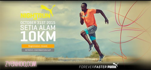 The website of PUMA Night Run 2015