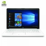 PORTATIL HP 15-DA0052NS I5-8250U 3ZU12EA