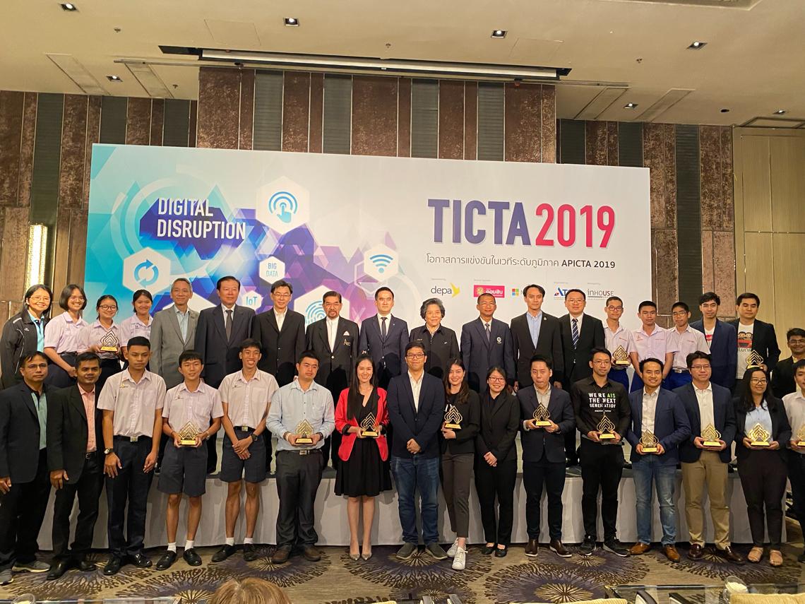 ZyGen คว้ารางวัลจาก TICTA 2019 ในระดับ Merit  ด้วยผลงาน NICE Smart Assistant (Chatbot)
