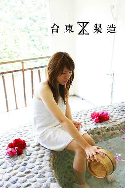 台東溫泉泡湯指南23