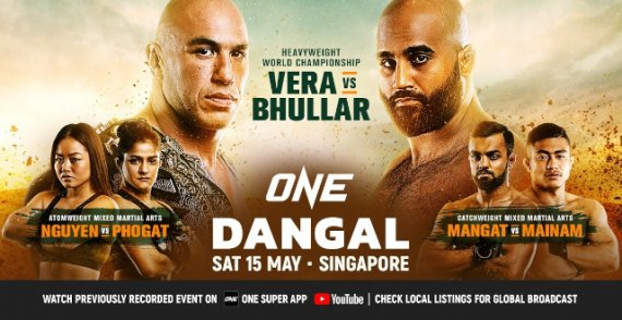 Brandon Vera Defends Heavyweight Throne Against Arjan Bhullar in upcoming MMA event; One: Dangal  on May 15