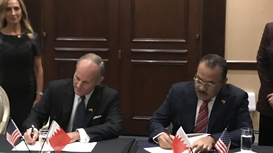 Bahreïn, état musulman, signe un protocole d'accord pour lutter contre l'antisémitisme