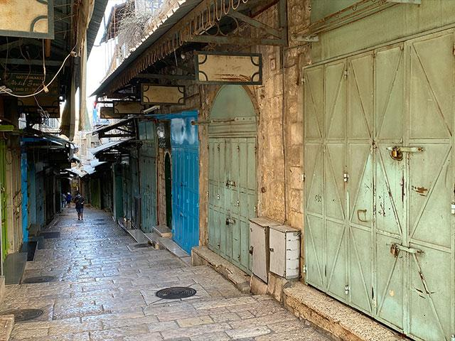 Israel Lockdown in Jerusalem's Old City
