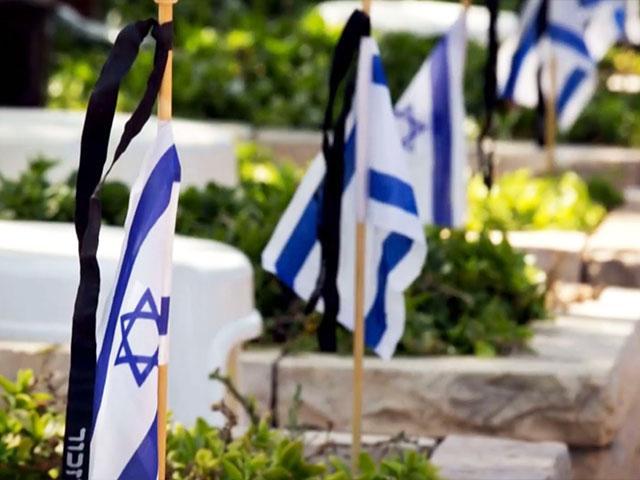 Photo Courtesy IDF Widows and Orphans Organization