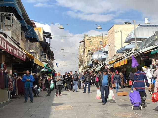 Jerusalem's Mahane Yehuda Open Air Market, Photo, CBN News