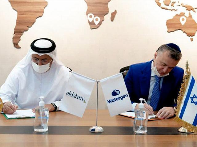 Watergen partnership with UAE.