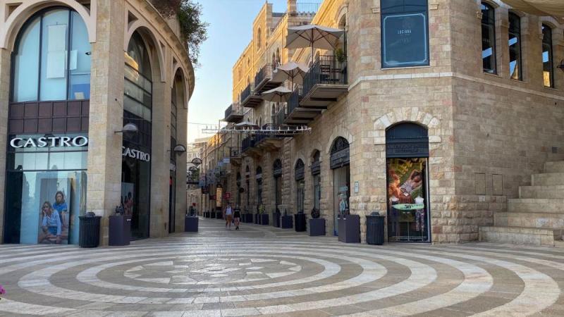 Israel Lockdown in Mamilla Mall