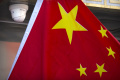 Čína požiadala o pripojenie sa k paktu voľného obchodu CPTPP