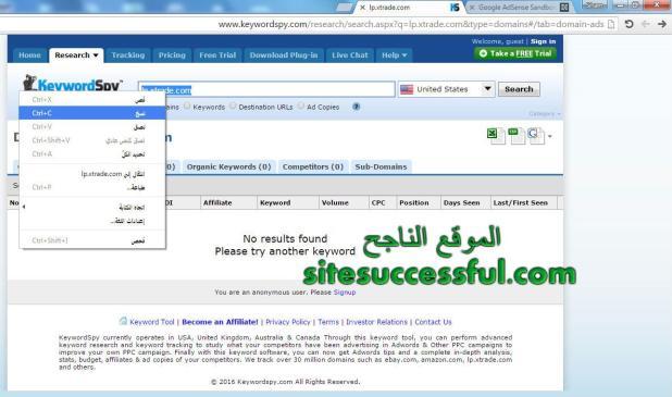 موقع لمعرفه سعر نقره ادسنس