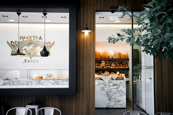 Elektra Bakery 7