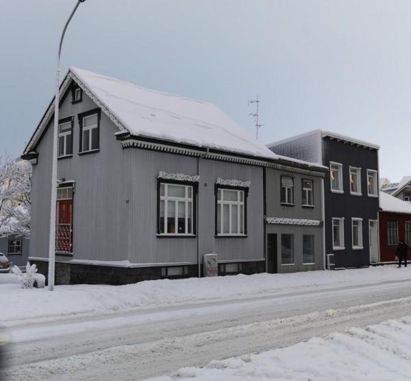 Image Courtesy © SigurgeirSigurjónsson