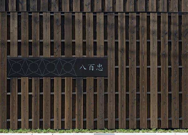 Façade/Sign, Image Courtesy © Yasutake Kondo