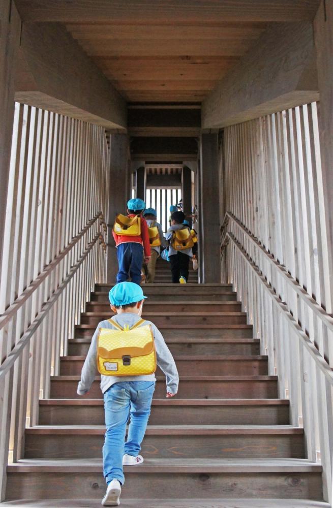 tezuka architects the yellow book
