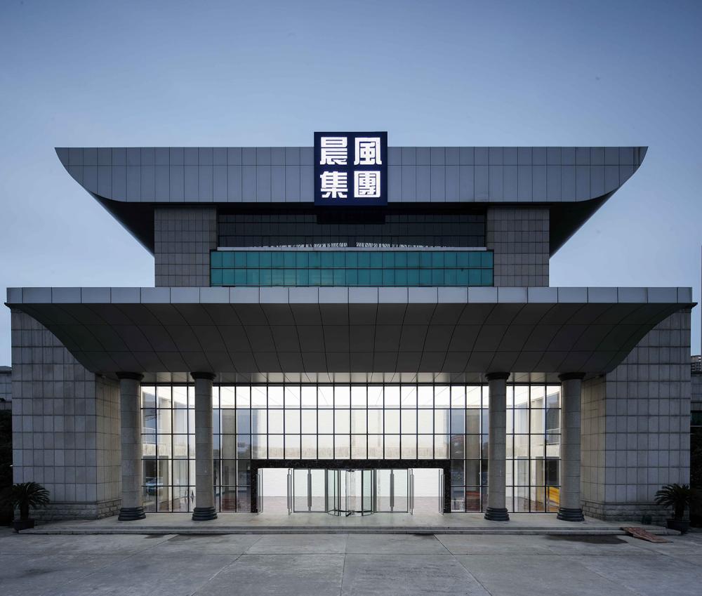 Chenfeng Group Fashion Hub Factory Renovation in Kunshan, China