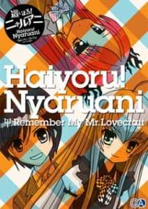 Haiyoru! Nyaruani: Remember My Love(craft-sensei)