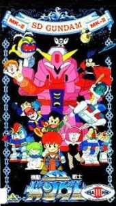 Mobile Suit SD Gundam Mk III