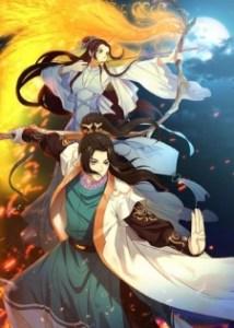 Ze Tian Ji S3