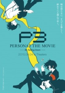 Persona 3 Movie 3: Falling Down