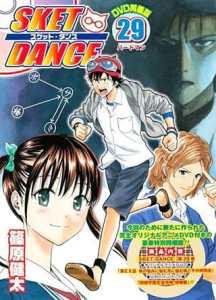 Sket Dance OVA